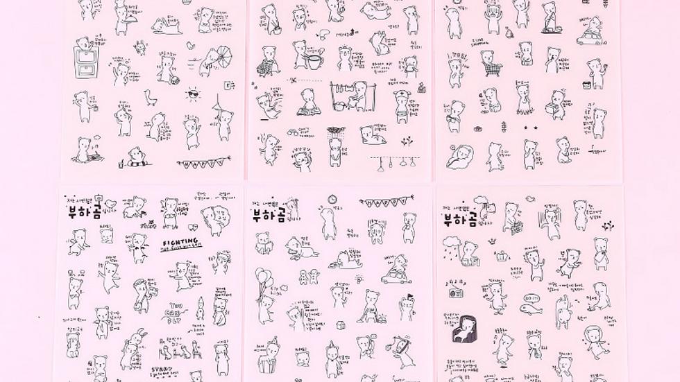 Little Bear Stickers Set