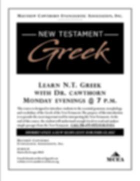NT GREEK CLASS 012720.jpg