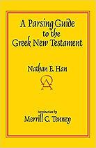 Greek Parsing Guide.jpg