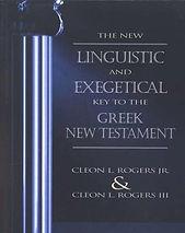 Greek NT Exegetical Key.jpg