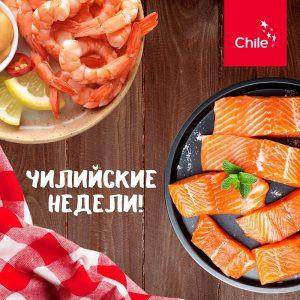 Alimentos chilenos destacan en gran supermercado de Rusia