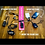 Thumbnail: ULTRA COMBO KIT + FREE kLite cycling cap