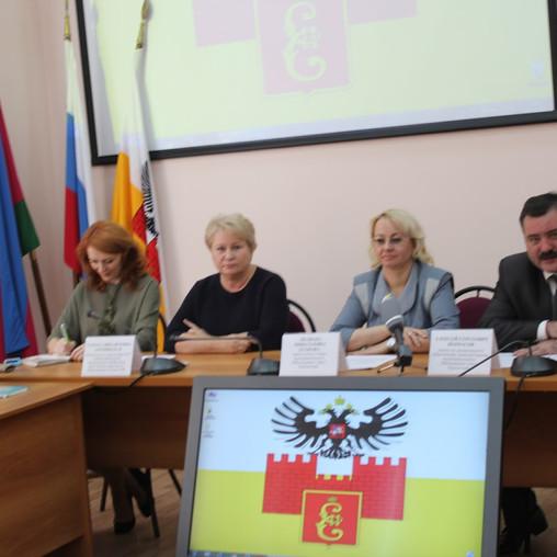 Встреча Клуба молодых педагогов Кубани с заместителем главы города Егоровой Л. Н.