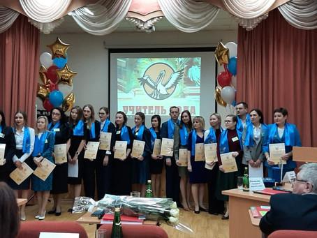 2 февраля Краснодаре дан старт одному из самых престижных профессиональных конкурсов - Учитель года