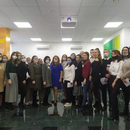 V городской Форум молодых педагогических работников города Краснодара