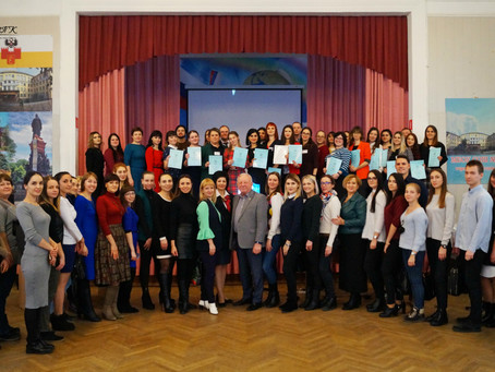 Встреча молодых педагогов и планы на будущее