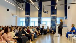 Совещание с молодыми педагогами «Шаг в профессию: успешный старт-2021»