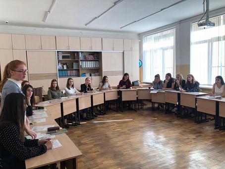 Молодые педагоги города Краснодара повышают свою квалификацию