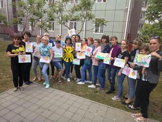 Форум «Молодые педагоги в современной школе»