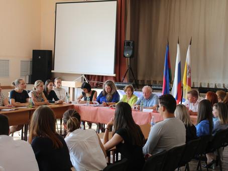 Первое заседание Клуба молодых педагогов города Краснодара в 2019-2020 учебном году.