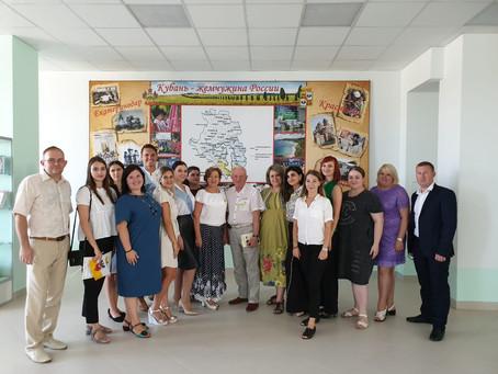 Августовское совещание педагогического актива «Национальный проект «Образование»: пути его решения в