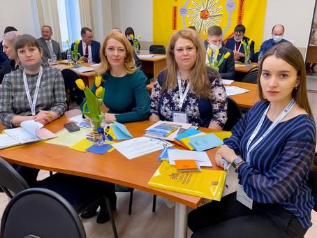 Всероссийская стажировка в г. Екатеринбург