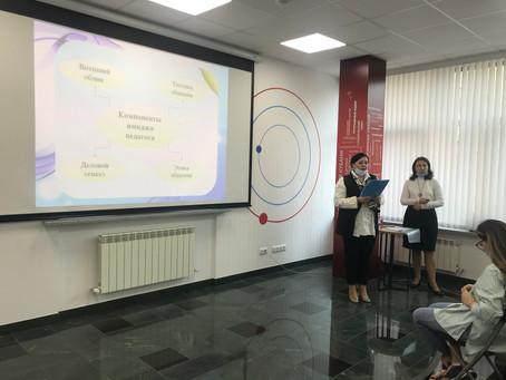 Стажировочная площадка для педагогов дошкольного образования