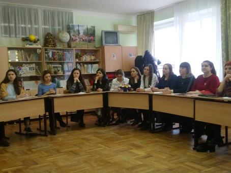 Заседание клуба на базе МБОУ СОШ № 100