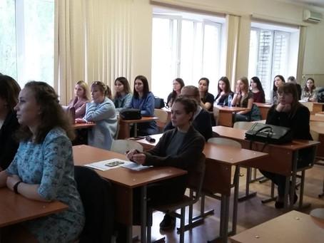 Молодые педагоги Краснодара встретились с выпускниками университета