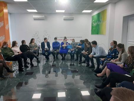 Заседание Клуба молодых педагогов на базе Центра молодежных инициатив «Точка кипения»