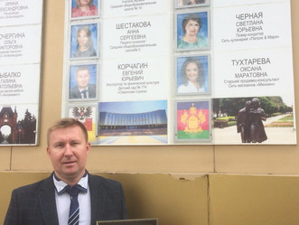 "Евгений Корчагин - победитель конкурса ""Воспитатель �"