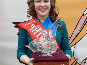 Фомина Полина Алексеевна - победитель «Учитель года города Краснодара - 2021»