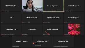 Подготовка к муниципальному конкурсу учительских клубов «Молодые профессионалы Краснодара»