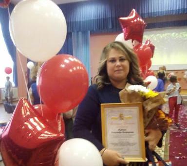 Лучшие классный руководитель города Краснодара - 2017