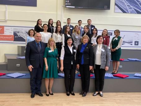 Краевой этап профессионального конкурса «Педагогический дебют» 2021