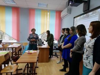 «Профессиональный рост молодого педагогического работника»