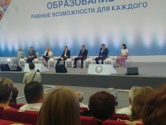 Августовское совещание научно-педагогической общественности Кубани
