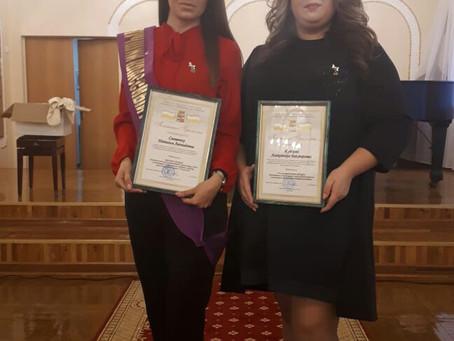 «Лучший классный руководитель Краснодара-2018»