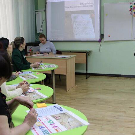 24 марта состоялся финал XIV муниципального конкурса «Воспитание в новой школе: поиск продолжается»