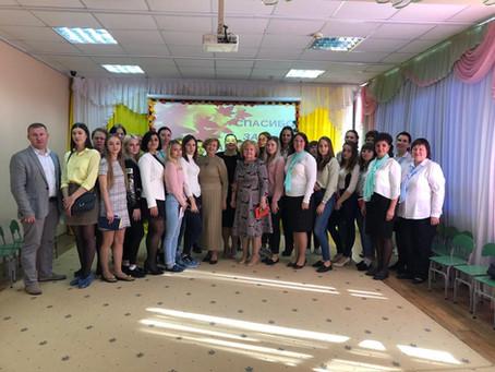 Cтажировочная площадка для молодых педагогических работников дошкольного образования