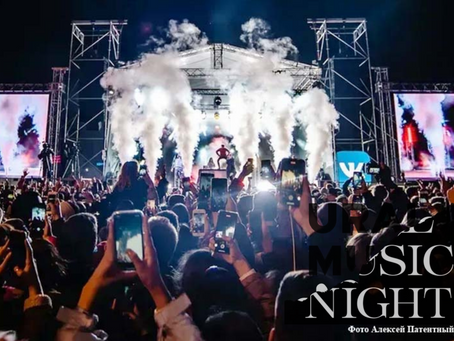 Ural Music Night: Уральская ночь музыки 2020, Хедлайнер - группа «Хлеб»