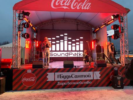 Новогодние выходные от Coca-Cola