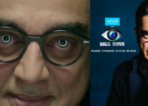Police Complaint Filled To ban big boss And To Arrest Kamal Haasan