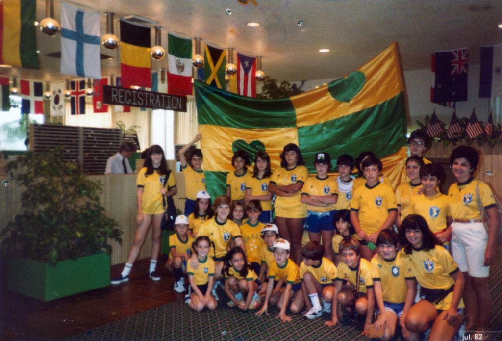 Disney 1982