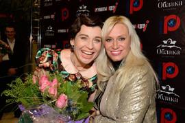 С Натальей Гулькиной на моём Дне рождения