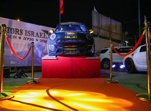 השקת הרכב היחיד בישראל