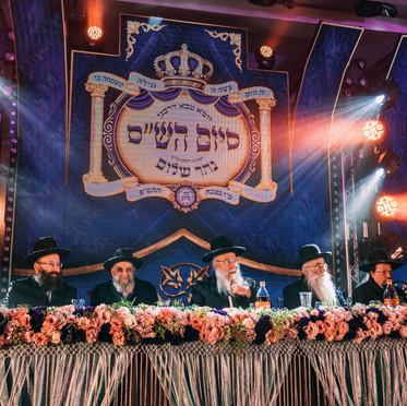 """סיום הש""""ס של המקובלים בירושלים"""