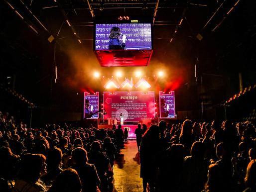 מופע ענק ל-5,000 נשים באטצדיון היכל שלמה בתל אביב