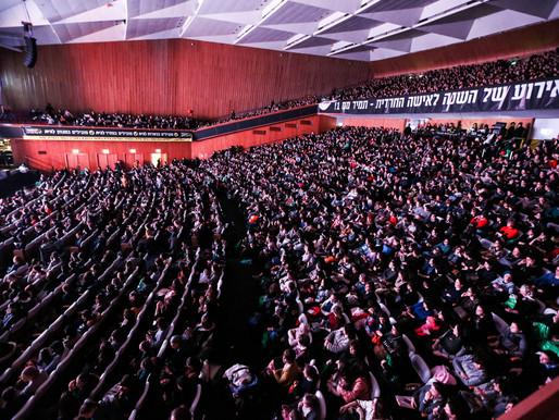 22,000 נשים במופע ענק בבנייני האומה