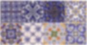 Painel de azulejos portugueses. Portuguese tiles panel..jpg