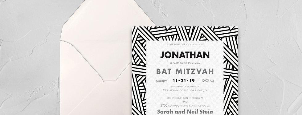 Abstract Bar Mitzvah Invitation