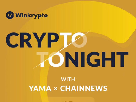 Crypto Tonight with Yama x ChainNews