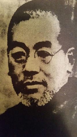 Dr. Mikao Ususi. St. Louis Reiki Classes.