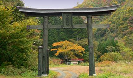 Japanese Torii gate. Usui Reiki.