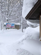 Snowmobile Resort, Twin Lakes MI