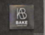 Bake Sign.png