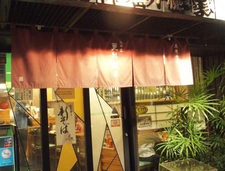 創業200年 更科堀井で摩周産の新そばを味わいつくした日