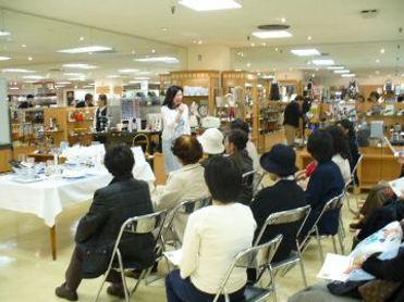 東急百貨店にてトークショー