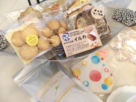 静岡県三島市の手づくり工房イルカさんの、天然材料にこだわったお菓子