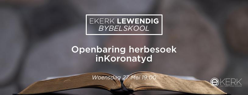 Stephan Joubert sluit ons Openbaring herbesoek in Koronatyd Bybelskool af deur vrae te beantwoord.